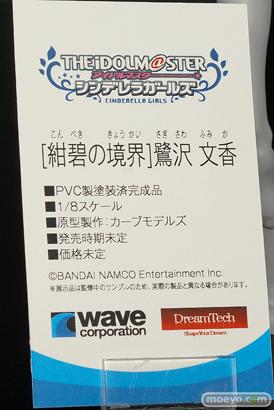 C3AFA TOKYO 2018 新作フィギュア展示の様子 ウェーブ ボークス アニプレックス プレックス11
