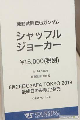 C3AFA TOKYO 2018 新作フィギュア展示の様子 ウェーブ ボークス アニプレックス プレックス20