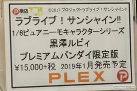 C3AFA TOKYO 2018 新作フィギュア展示の様子 ウェーブ ボークス アニプレックス プレックス41