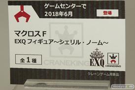 C3AFA TOKYO 2018 新作フィギュア展示の様子 バンプレスト 電ホビ14