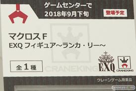 C3AFA TOKYO 2018 新作フィギュア展示の様子 バンプレスト 電ホビ16