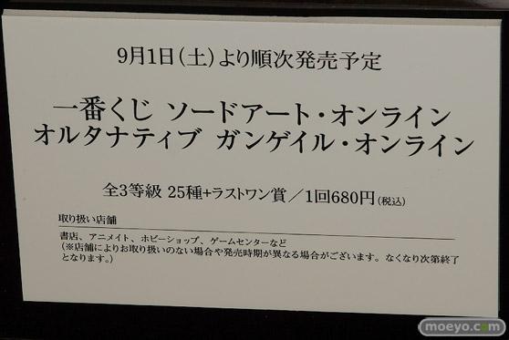 C3AFA TOKYO 2018 新作フィギュア展示の様子 バンダイスピリッツ BANDAI SPIRITS 一番くじ03