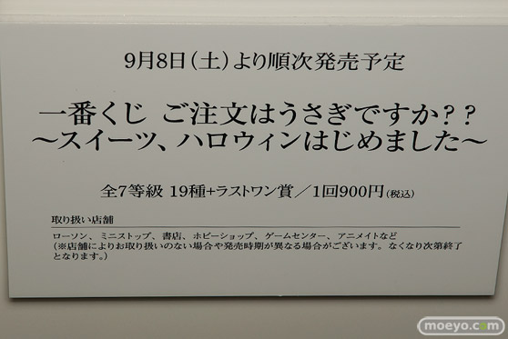 C3AFA TOKYO 2018 新作フィギュア展示の様子 バンダイスピリッツ BANDAI SPIRITS 一番くじ10