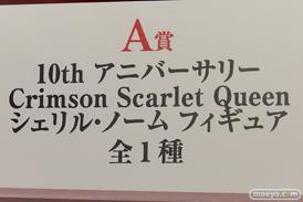C3AFA TOKYO 2018 新作フィギュア展示の様子 バンダイスピリッツ BANDAI SPIRITS 一番くじ13