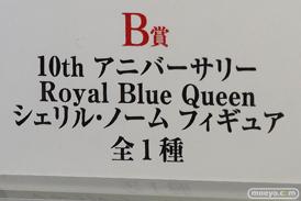 C3AFA TOKYO 2018 新作フィギュア展示の様子 バンダイスピリッツ BANDAI SPIRITS 一番くじ16