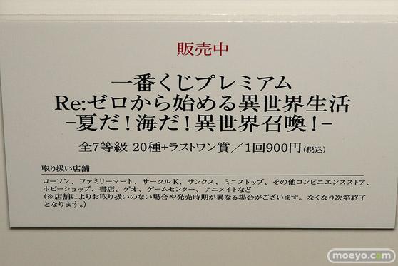 C3AFA TOKYO 2018 新作フィギュア展示の様子 バンダイスピリッツ BANDAI SPIRITS 一番くじ24