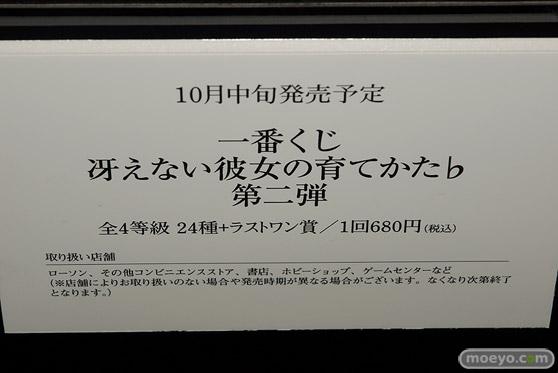 C3AFA TOKYO 2018 新作フィギュア展示の様子 バンダイスピリッツ BANDAI SPIRITS 一番くじ30