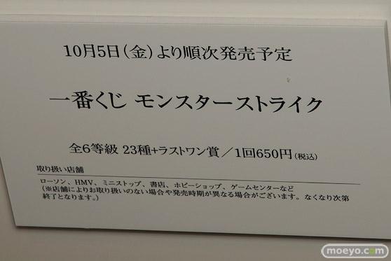 C3AFA TOKYO 2018 新作フィギュア展示の様子 バンダイスピリッツ BANDAI SPIRITS 一番くじ38