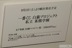 C3AFA TOKYO 2018 新作フィギュア展示の様子 バンダイスピリッツ BANDAI SPIRITS 一番くじ41