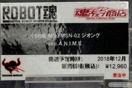 C3AFA TOKYO 2018 新作フィギュア展示の様子 バンダイスピリッツ BANDAI SPIRITS 魂ネイション ガンプラ プラモデル16