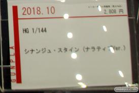 C3AFA TOKYO 2018 新作フィギュア展示の様子 バンダイスピリッツ BANDAI SPIRITS 魂ネイション ガンプラ プラモデル51