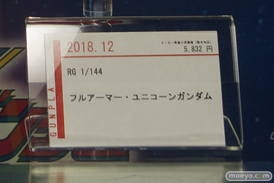 C3AFA TOKYO 2018 新作フィギュア展示の様子 バンダイスピリッツ BANDAI SPIRITS 魂ネイション ガンプラ プラモデル58