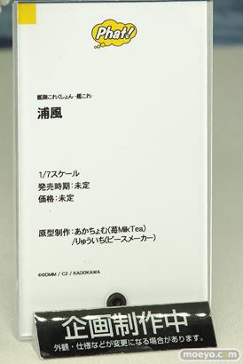 ファット・カンパニーの新作フィギュア 艦隊これくしょん-艦これ- 浦風 の監修中原型画像12