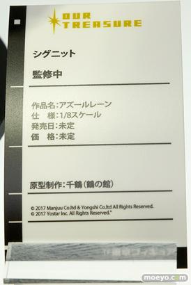 アワートレジャーの新作フィギュア アズールレーン シグニット の監修中原型画像13