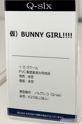 Q-sixの新作アダルトフィギュア 仮)BUNNY GIAL!!!! の彩色サンプル画像10