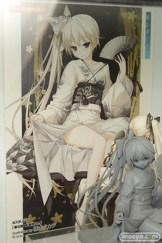 アルファマックスの新作フィギュア ヨスガノソラ 春日野穹 着物Ver. の監修中原型画像09