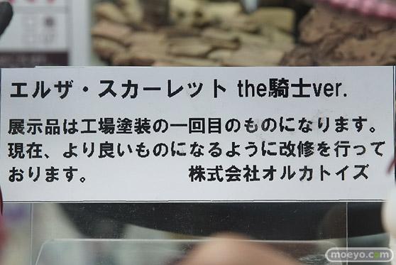 オルカトイズの新作フィギュア FAIRY TAIL エルザ・スカーレット the騎士ver. PVCサンプル画像10