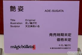 マジックバレットの新作アダルトフィギュア 艶姿 月ノ輪ガモ の彩色サンプル画像16