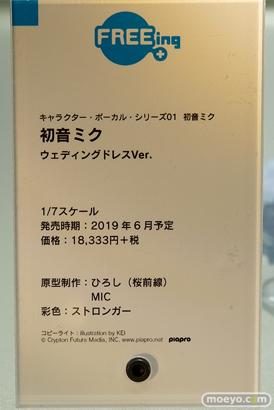 アズールレーン 1st Anniversary と 秋葉原の新作フィギュア展示の様子21