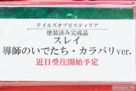 アズールレーン 1st Anniversary と 秋葉原の新作フィギュア展示の様子46