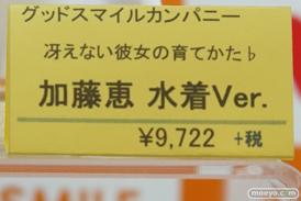 アズールレーン 1st Anniversary と 秋葉原の新作フィギュア展示の様子53