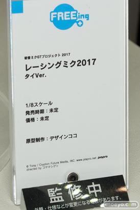 フリーイングの新作フィギュア 初音ミクプロジェクト 2017 レーシングミク2017 タイVer. の監修中原型画像11