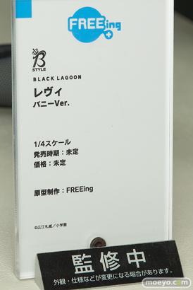 フリーイングの新作フィギュア B-STILE BLACK LAGOON レヴィ バニーVer. の監修中原型画像09