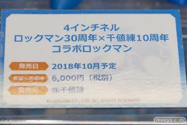 TGS2018 グッドスマイルカンパニー マックスファクトリー miHoYo カプコン セガ の新作フィギュアアイテム特集画像24