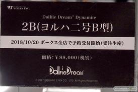 ボークスの新作ドール ドルフィードリーム 2B 9S のサンプル画像12
