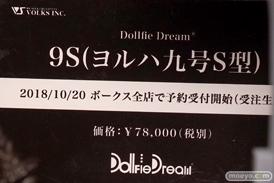 ボークスの新作ドール ドルフィードリーム 2B 9S のサンプル画像18