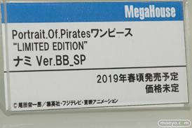 メガハウスの新作フィギュア Portrait.Of.Pirates ワンピース LIMITED EDITION ナミ Ver.BB_SP の監修中原型画像12