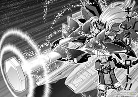 覇界王~ガオガイガー対ベターマン~ the COMI サンプル画像05