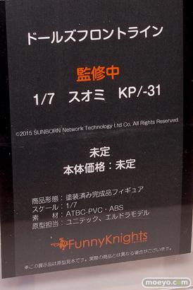 2018 第58回 全日本模型ホビーショー 新作アイテム画像 アオシマ トミーテック 東京マルイ  BANDAI SPIRITS  ウェーブ03