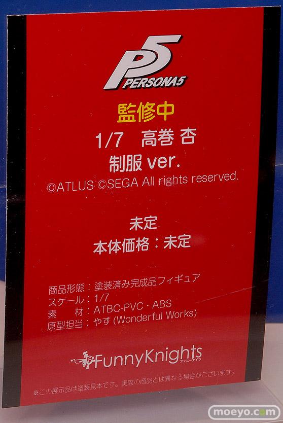 2018 第58回 全日本模型ホビーショー 新作アイテム画像 アオシマ トミーテック 東京マルイ  BANDAI SPIRITS  ウェーブ04