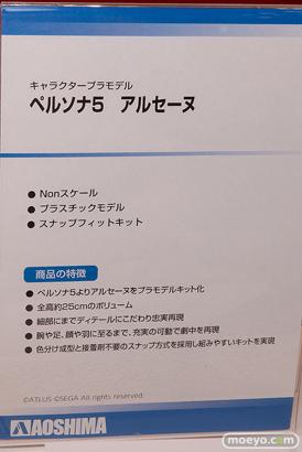 2018 第58回 全日本模型ホビーショー 新作アイテム画像 アオシマ トミーテック 東京マルイ  BANDAI SPIRITS  ウェーブ08