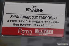 2018 第58回 全日本模型ホビーショー 新作アイテム画像 アオシマ トミーテック 東京マルイ  BANDAI SPIRITS  ウェーブ17