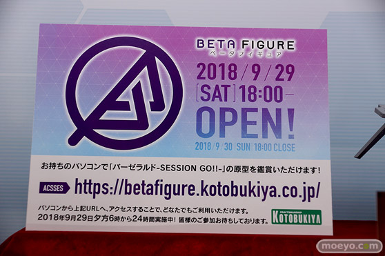 2018 第58回 全日本模型ホビーショー 新作アイテム画像 コトブキヤ マックスファクトリー グッドスマイルカンパニー アゾン ハセガワ14