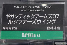 2018 第58回 全日本模型ホビーショー 新作アイテム画像 コトブキヤ マックスファクトリー グッドスマイルカンパニー アゾン ハセガワ18