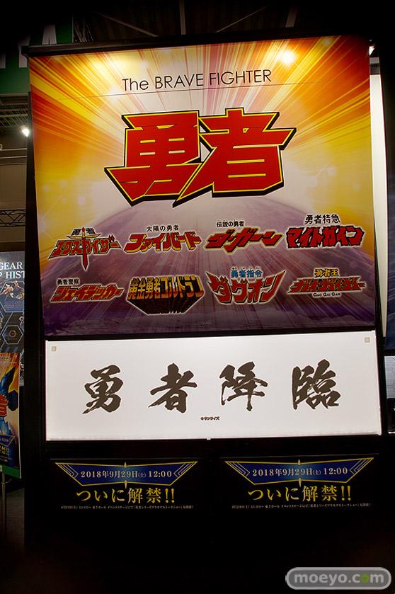 2018 第58回 全日本模型ホビーショー 新作アイテム画像 コトブキヤ マックスファクトリー グッドスマイルカンパニー アゾン ハセガワ24