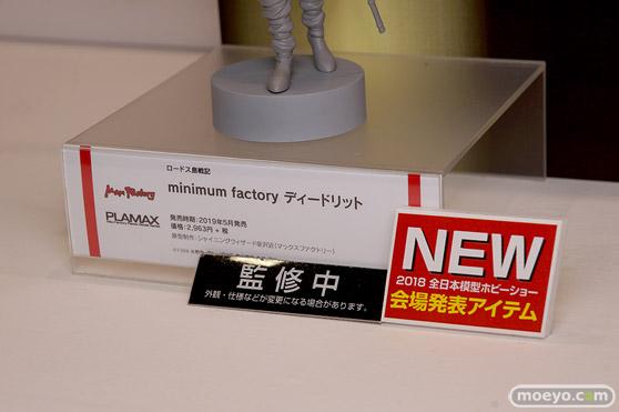 2018 第58回 全日本模型ホビーショー 新作アイテム画像 コトブキヤ マックスファクトリー グッドスマイルカンパニー アゾン ハセガワ30