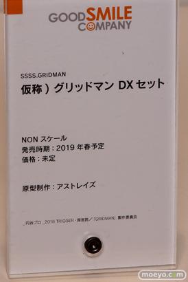 2018 第58回 全日本模型ホビーショー 新作アイテム画像 コトブキヤ マックスファクトリー グッドスマイルカンパニー アゾン ハセガワ39