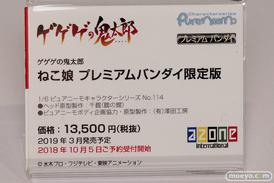 2018 第58回 全日本模型ホビーショー 新作アイテム画像 コトブキヤ マックスファクトリー グッドスマイルカンパニー アゾン ハセガワ49