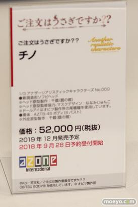 2018 第58回 全日本模型ホビーショー 新作アイテム画像 コトブキヤ マックスファクトリー グッドスマイルカンパニー アゾン ハセガワ53
