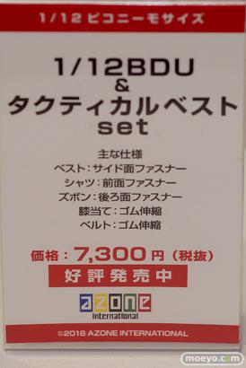 2018 第58回 全日本模型ホビーショー 新作アイテム画像 コトブキヤ マックスファクトリー グッドスマイルカンパニー アゾン ハセガワ57