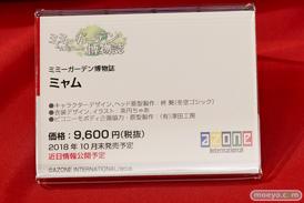 2018 第58回 全日本模型ホビーショー 新作アイテム画像 コトブキヤ マックスファクトリー グッドスマイルカンパニー アゾン ハセガワ61