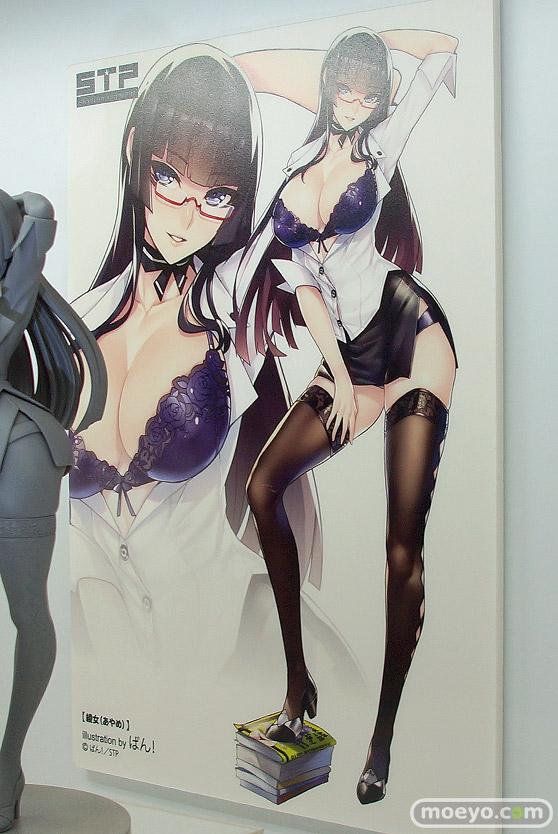 スカイチューブプレミアム 綾女 illustration by ばん! 原型09