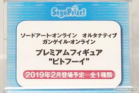 電撃文庫25周年記念 秋の電撃祭 フィギュア03