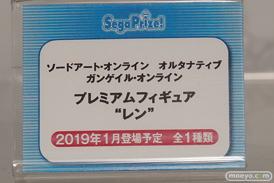 電撃文庫25周年記念 秋の電撃祭 フィギュア06