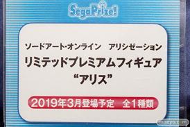 電撃文庫25周年記念 秋の電撃祭 フィギュア09