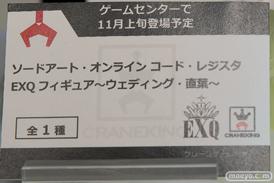 電撃文庫25周年記念 秋の電撃祭 フィギュア19